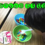 Fun End-Of-Year Party Activities for the Classroom  End of Year Party, End of Year Party Ideas School, End of Year Party School, End of YEar Party Ideas, Party Ideas, Party Planning